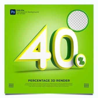 40 процентов 3d-рендеринга зеленого, желтого и белого цветов с элементами