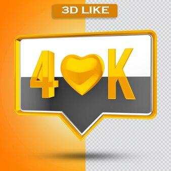 40k 아이콘 투명 3d