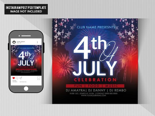 Флаер для вечеринок 4 июля