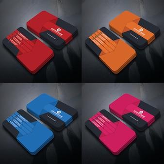 4色のバリエーション名刺テンプレート