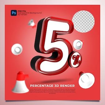 5 процентов 3d-рендеринга красного цвета с элементами