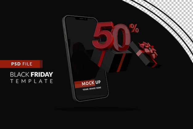 50-процентная акция черной пятницы с макетом смартфона и черной подарочной коробкой
