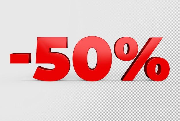 Скидка 50 процентов 3d текст
