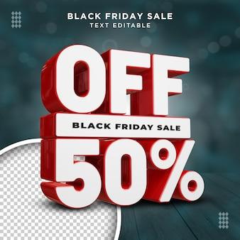 Скидка 50 процентов на распродажу в черную пятницу на прозрачном фоне, psd шаблон