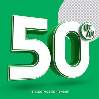 50-процентный 3d-рендеринг зеленого цвета