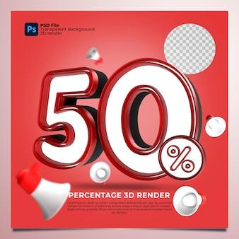 50 процентов 3d-рендеринга красного цвета с элементами