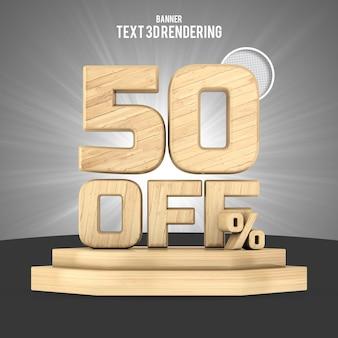 Предложение 50 процентов древесины в 3d-рендеринге