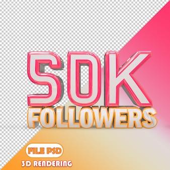 50k подписчиков