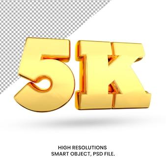5k 소셜 미디어 추종자 및 구독자 격리된 3d 렌더링