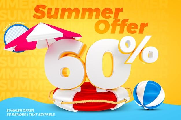 60 процентов лета предлагают реалистичную концепцию 3d рендеринга