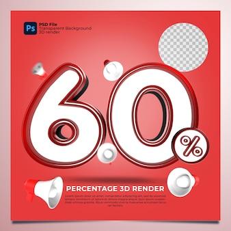 60パーセントの3dレンダリングの赤い色と要素