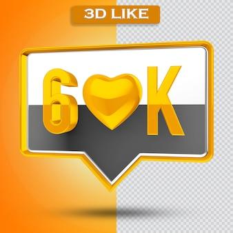 60k 아이콘 투명 3d