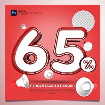 65パーセント3dレンダリングの赤い色と要素