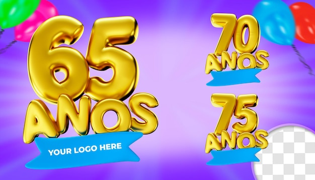65周年記念3dロゴレンダリング