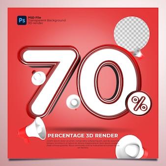 70パーセントの3dレンダリングの赤い色と要素