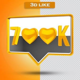 700k 아이콘 투명 3d