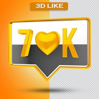 70k 아이콘 투명 3d