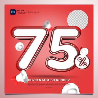 75パーセント3dレンダリングの赤い色と要素