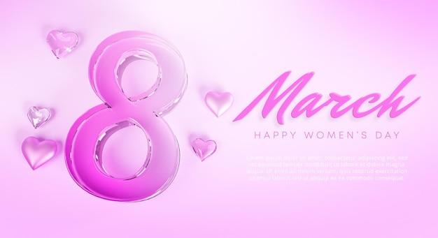 3 월 8 일 행복한 여성의 날 사랑 하트 유리 보라색 배너