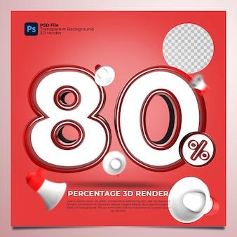 80パーセントの3dレンダリングの赤い色と要素
