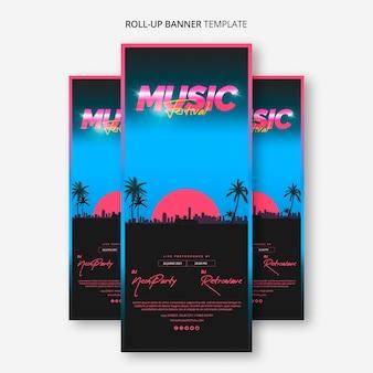 80年代の音楽祭のためのバナーテンプレートをロールアップ
