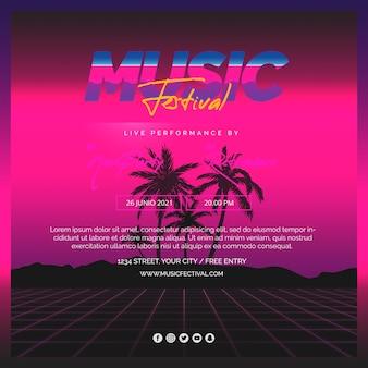 80年代の音楽祭のための正方形のポストテンプレート