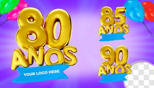 80周年記念3dロゴレンダリング