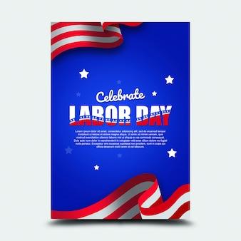 ポスター9月3日国際労働日アメリカ