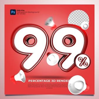 99パーセント3dレンダリングの赤い色と要素