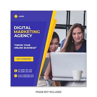 Шаблон поста в социальных сетях для цифрового бизнес маркетинга
