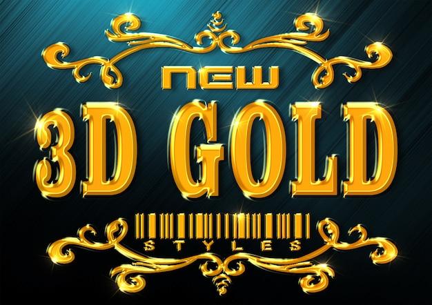 Новый золотой текстовый стиль