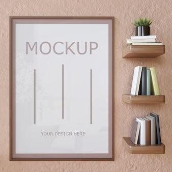 Рамочный макет на стену с книжной настенной полкой, горизонтальная рама