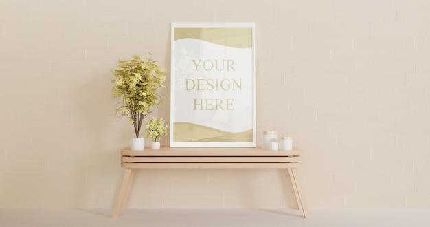 装飾的な植物と木製のテーブルの上に立っている白い水平フレームモックアップ