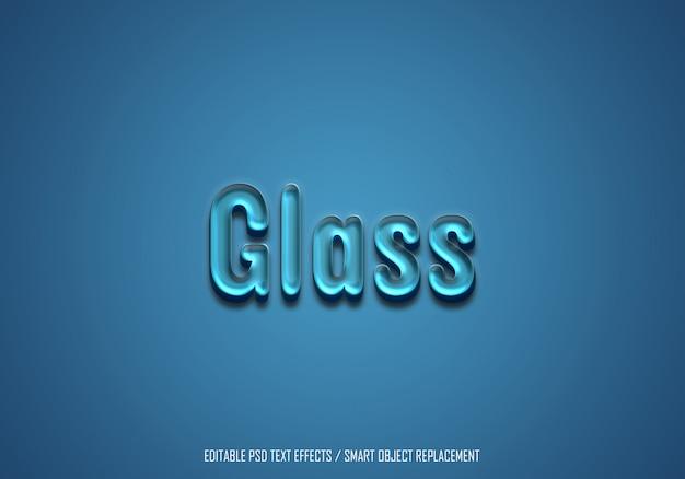 ガラス効果の編集可能なテキスト