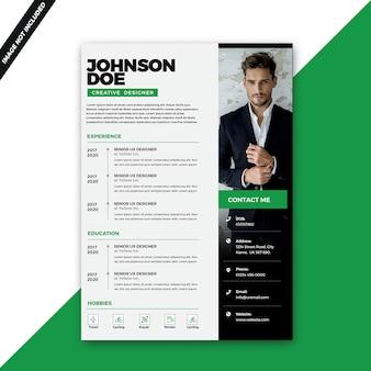 企業履歴書テンプレート