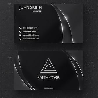 Черный визитная карточка с глянцевыми линиями