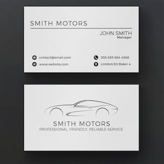 Визитная карточка обслуживания автомобилей