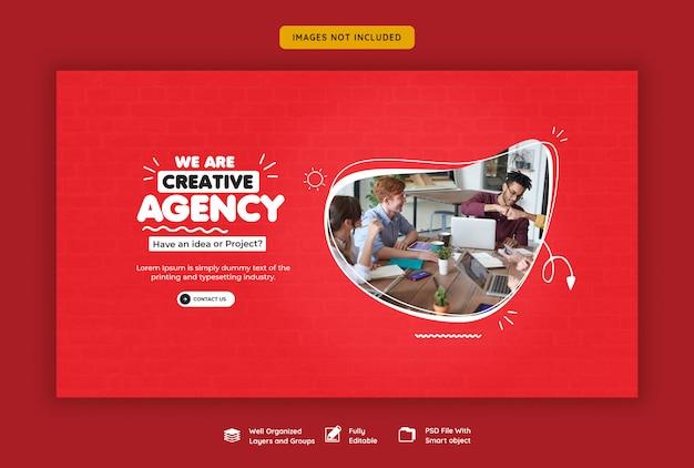 Продвижение бизнеса и креативный веб-баннер