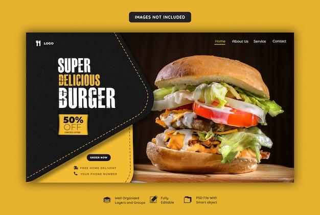 Фаст-фуд бургер веб-баннер шаблон