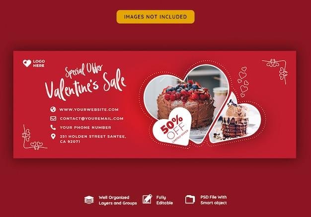 Распродажа валентинки