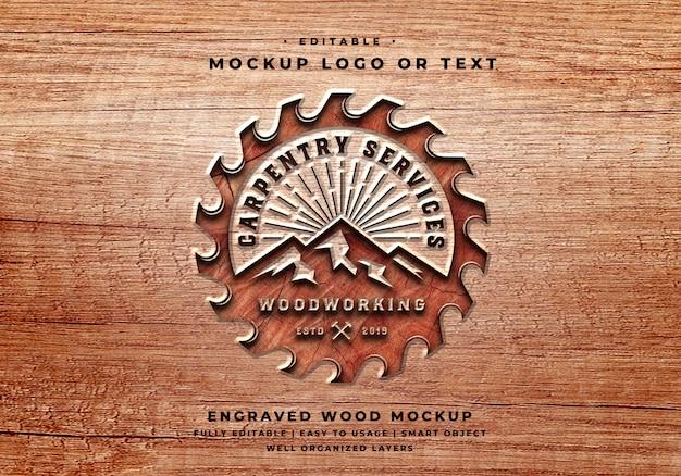 刻まれた木製ロゴモックアップ
