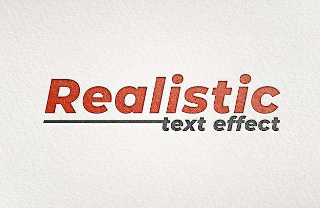 Реалистичный эффект прессованной бумаги