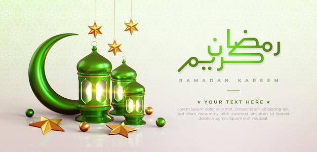 ラマダンカリームイスラム挨拶背景に緑の三日月、ランタン、星、アラビア語のパターン、書道