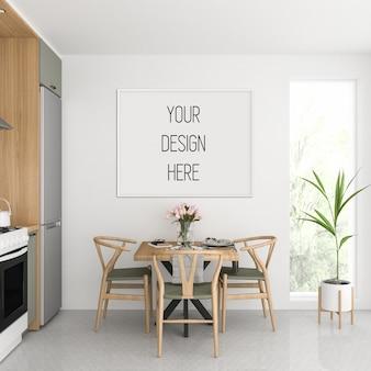 ポスターのモックアップ、水平フレーム付きのキッチン