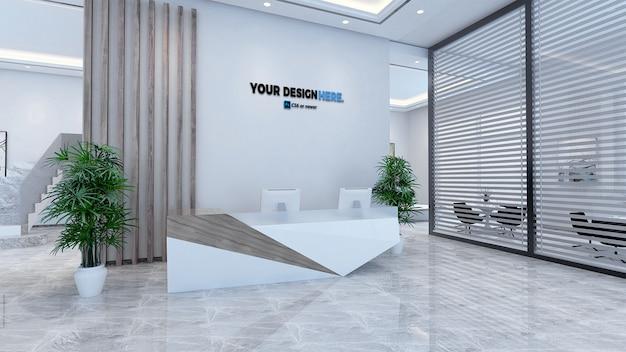 コーポレートビジネスオフィスのフロントデスクモックアップ