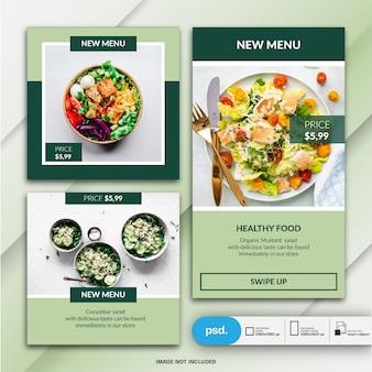 食品ビジネスマーケティングソーシャルメディアバナーテンプレート