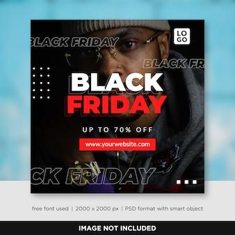 Черная пятница продажа социальные медиа баннер шаблон