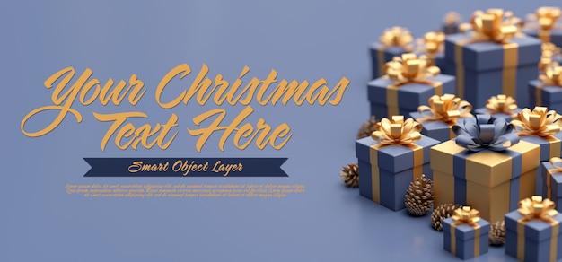 Шаблон рождественской сцены