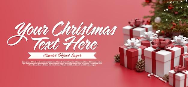 Шаблон поздравительной открытки с рождеством