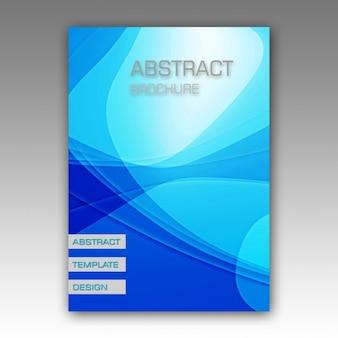 青色の抽象的なパンフレットのデザイン